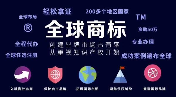 香港商标注册的好处